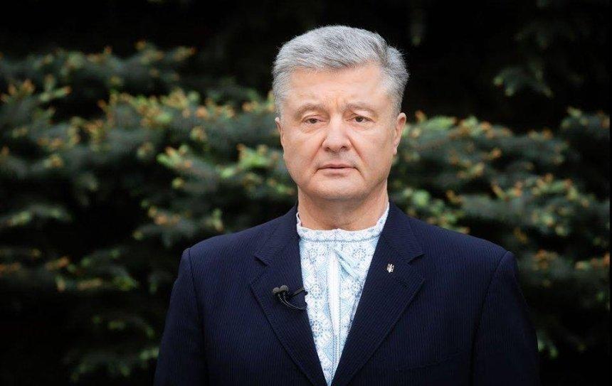Издание «преступного приказа»: в Офисе генпрокурора рассказали, в чем подозревают Порошенко