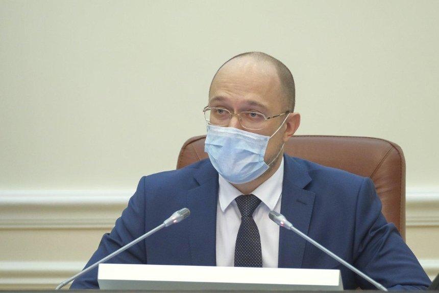 Кабмин продлит адаптивный карантин в Украине до конца июля