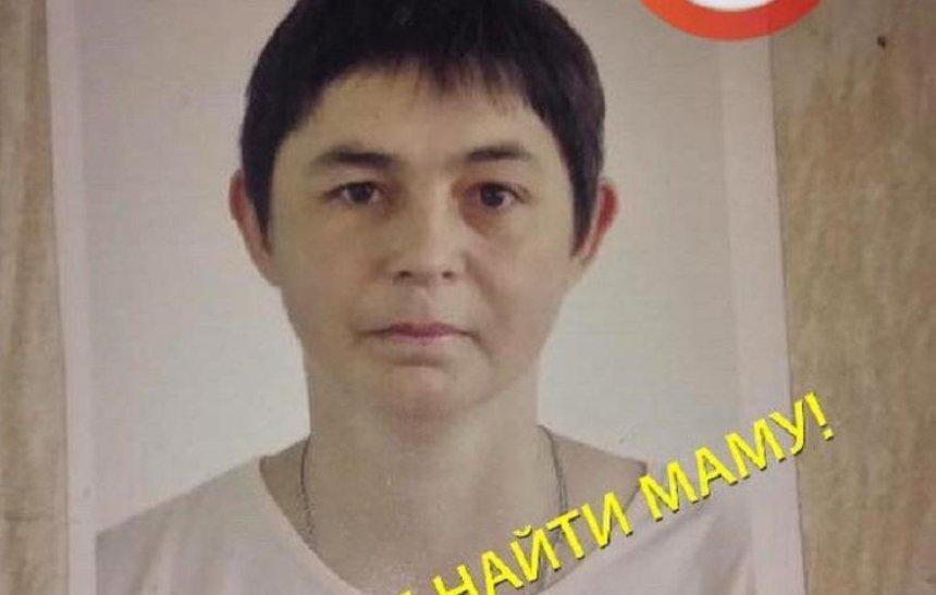 Помогите найти: в Киевской области разыскивают пропавшую без вести женщину