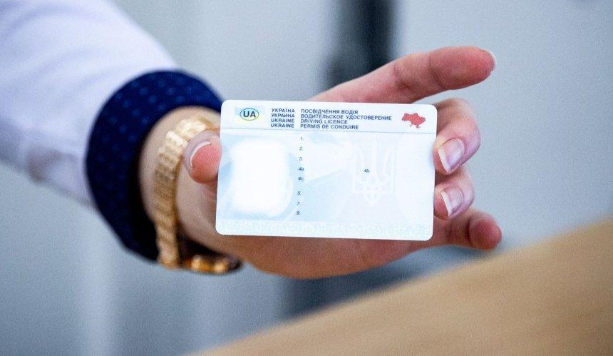 Италия временно перестала признавать украинские водительские права