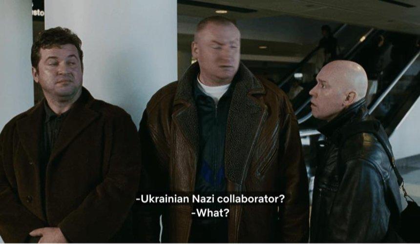 «Ukrainian Nazi collaborator»: Netflix попал в скандал из-за титров, но исправился