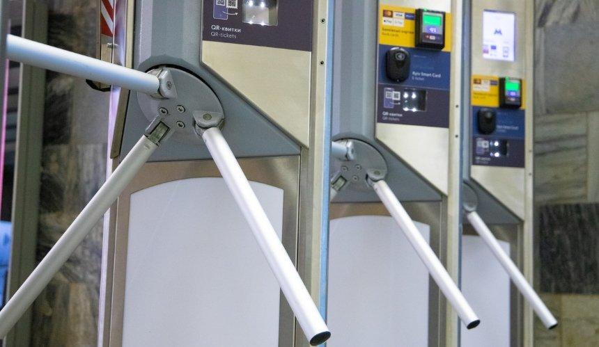 Настанции метро «Осокорки» временно закроют один известибюлей: причина