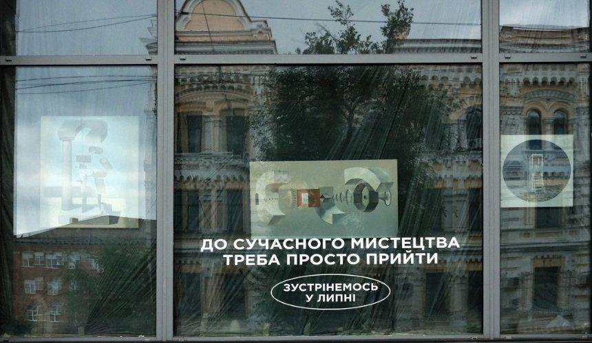 В Киеве откроют арт-пространство Avangarden: что там будет