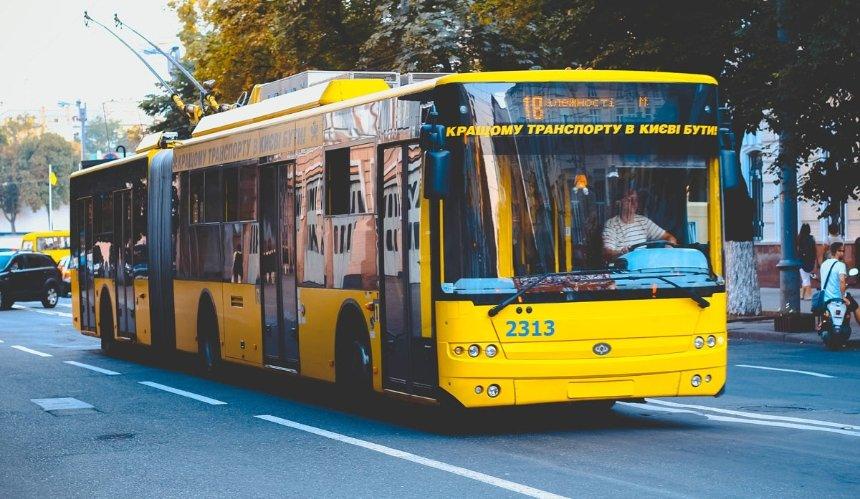 ВКиеве временно изменят маршруты троллейбусов №6, 16, 18: причина