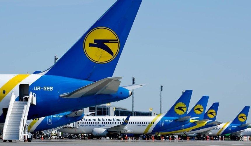 ВМАУ передумали возобновлять рейсы изКиева вВаршаву: причина
