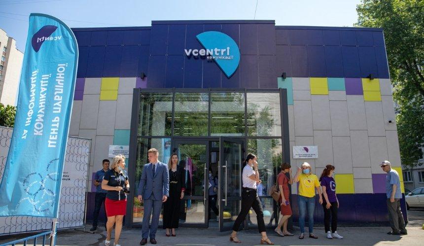 НаОболони открыли новое общественное пространство VCENTRI HUB