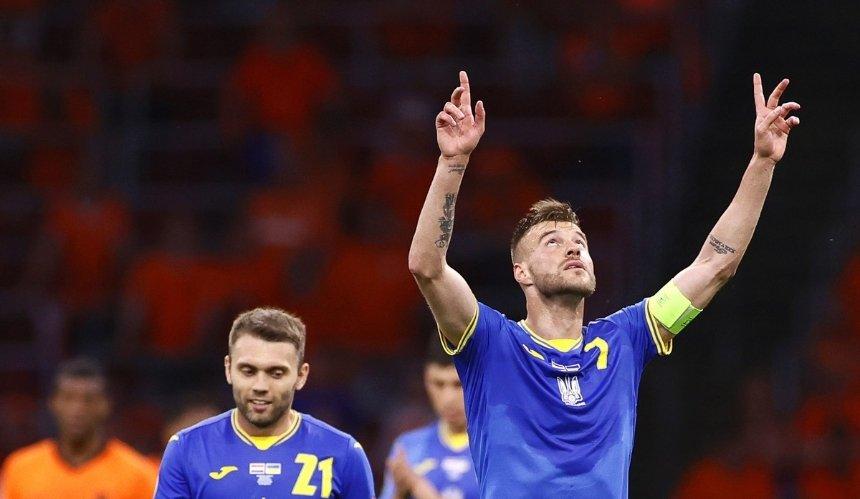 Украина обыграла Северную Македонию вовтором туре Евро-2020