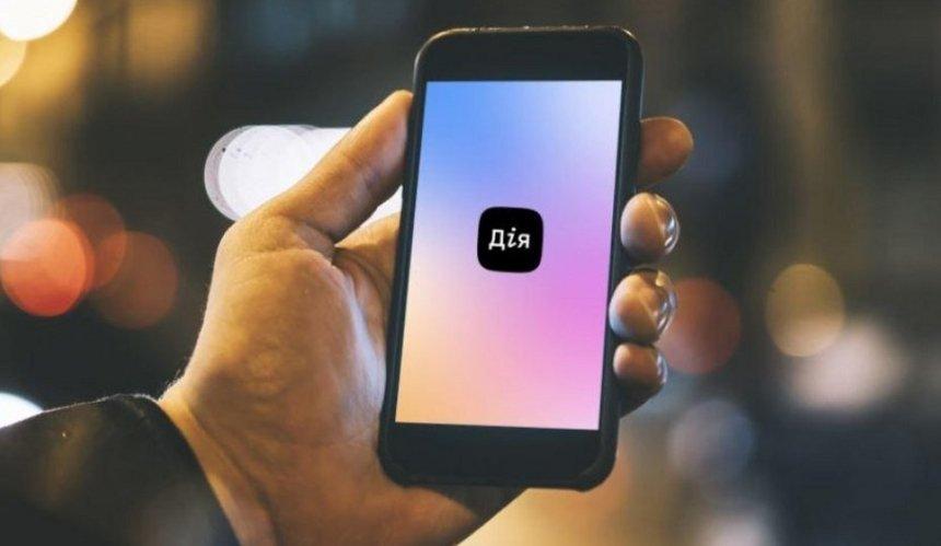 Азербайджан хочет заказать уУкраины разработку приложения «Дія»