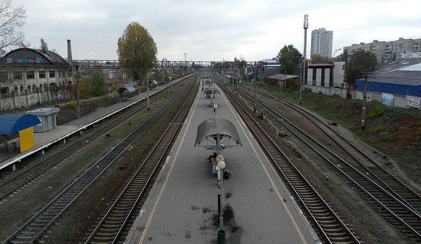 В рамках проекта City Express модернизируют станцию «Святошин»