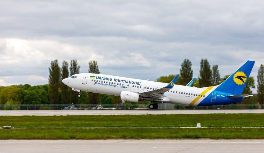 В«Борисполе» самолет МАУ улетел вТурцию без десятков пассажиров