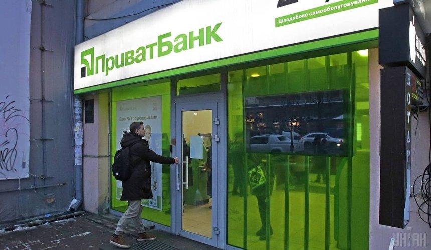 «ПриватБанк» повысил комиссию за оплату услуг: сколько будут платить клиенты