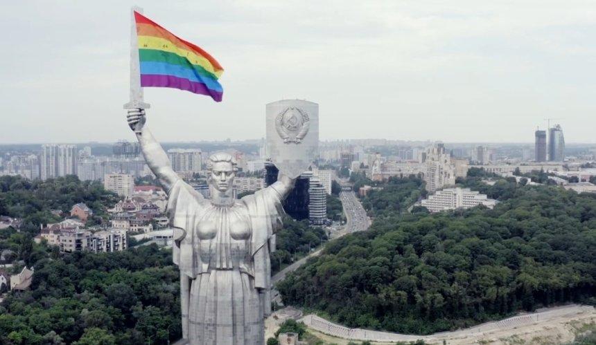 Украинская ЛГБТ-акция получила «серебро» наКаннском фестивале