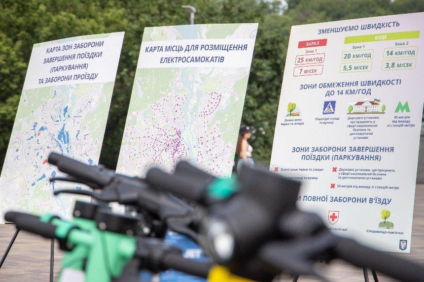 Фото: kyivcity.gov.ua