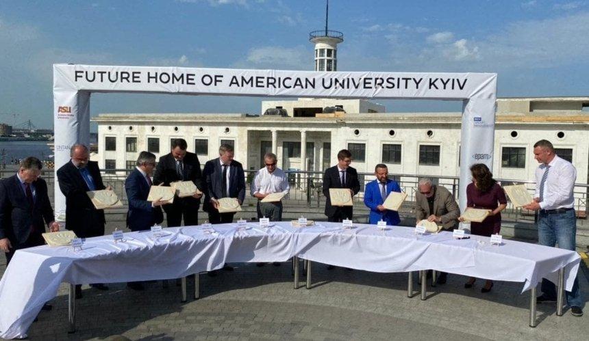 На Почтовой площади откроют Американский университет: детали