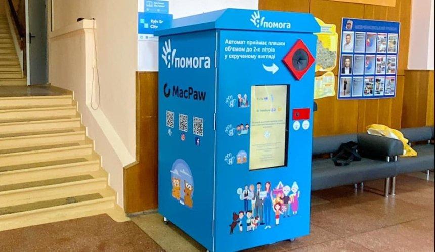 «Япомогабокс»: вкиевской школе установили благотворительный автомат