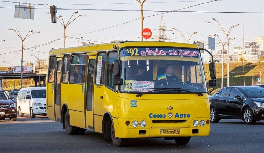 Запуск электронного билета вмаршрутках Киева отложили наполтора года