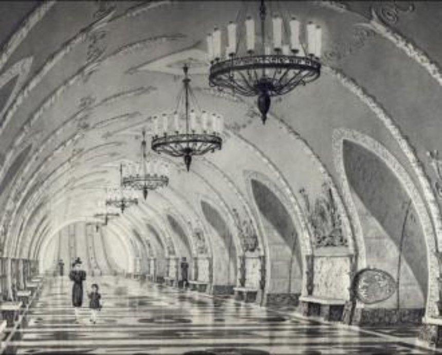 Метро, которое не случилось: какими могли бы быть станции киевского метрополитена