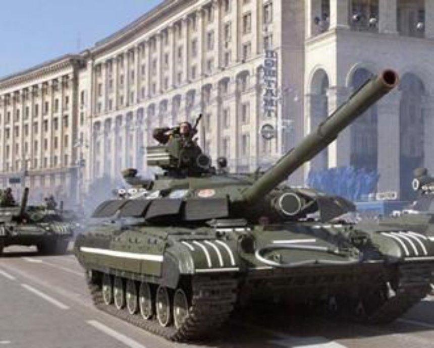 В Киеве пройдет военный парад