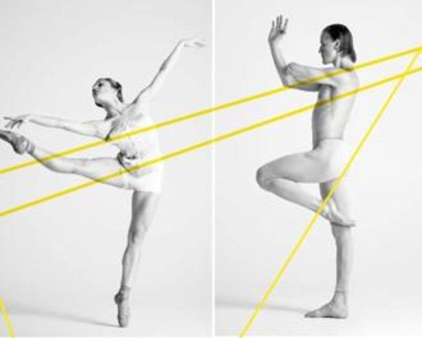 Объявляется открытый международный кастинг артистов балета