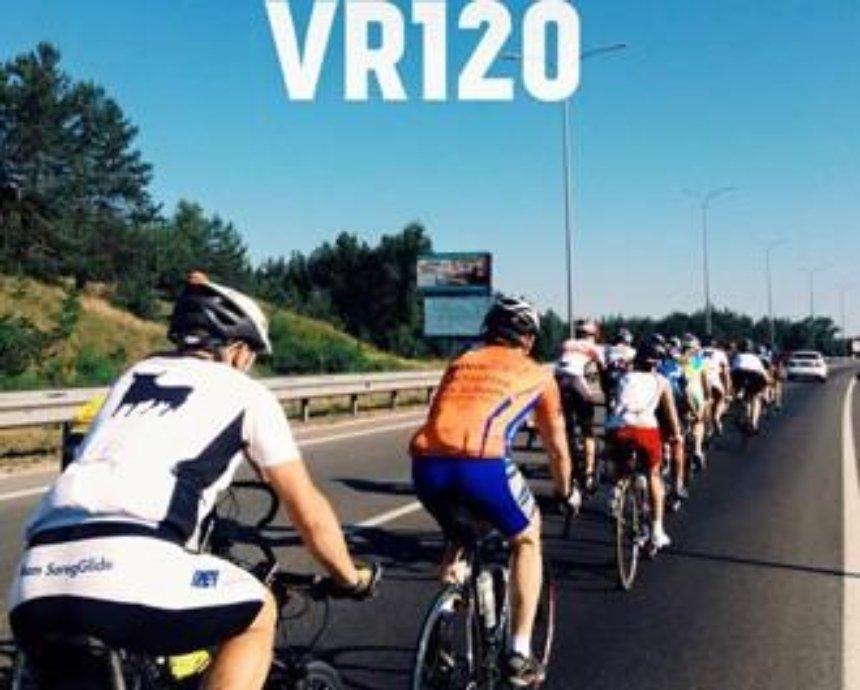 Літні велотренування VR120 в супроводі ДАІ: екватор