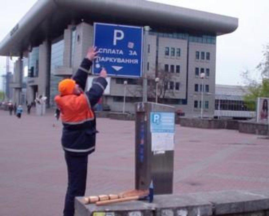 Водители будут платить за парковку 5 гривен в день
