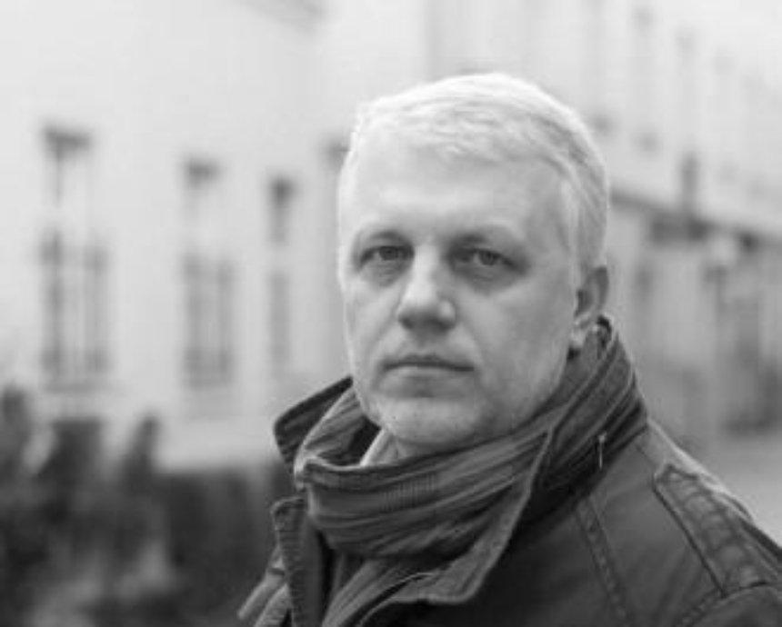 В Киеве в результате взрыва погиб журналист Павел Шеремет (новость обновляется)