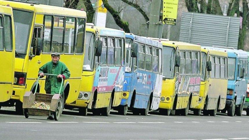 В столице подорожает проезд в частных маршрутках (фото)
