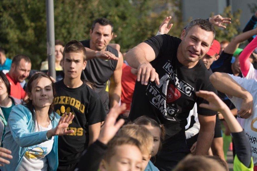 Тренировку с мэром Киева выставили на аукцион