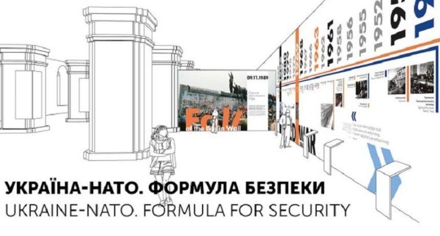 Киевлянам расскажут об истории НАТО