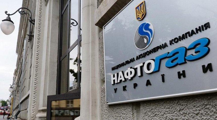 «Нафтогаз» прокоментував рішення суду щодо боргів «Київенерго»