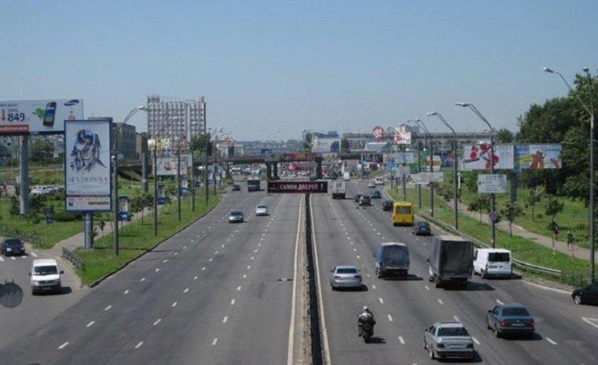 В Киеве планируют отремонтировать оживленный проспект