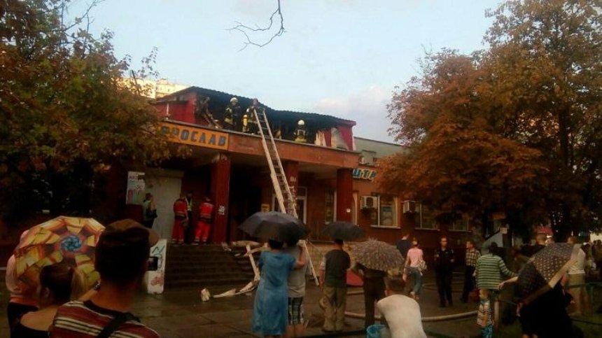 Несколько человек пострадали из-за пожара в хостеле (фото)