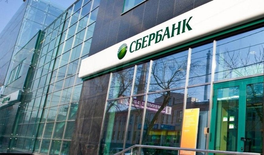 Хакери обіцяють «злити» подробиці підготовки до продажу української «дочки» російського банку