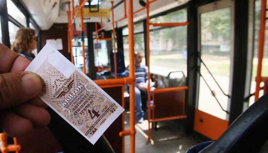 Киевляне могут ездить по билетам за 4 грн до конца июля