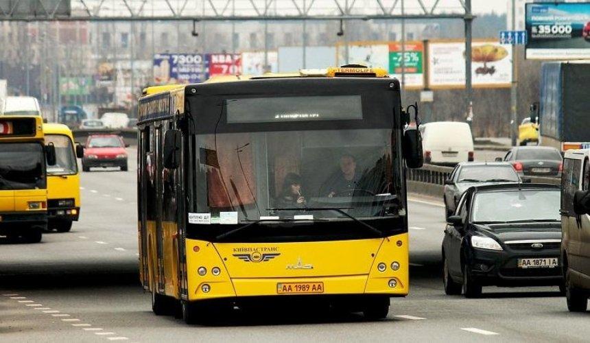 В Киеве изменится маршрут одного из автобусов (схема)