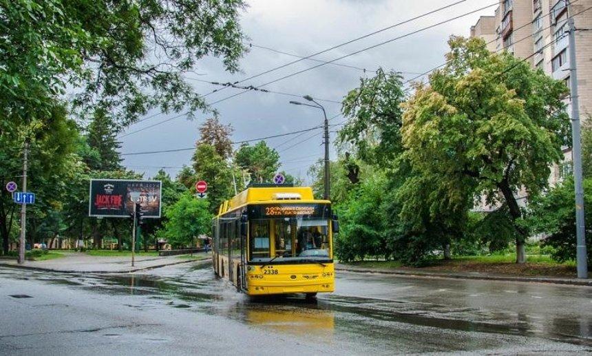 У столиці тимчасово зміняться маршрути громадського транспорту
