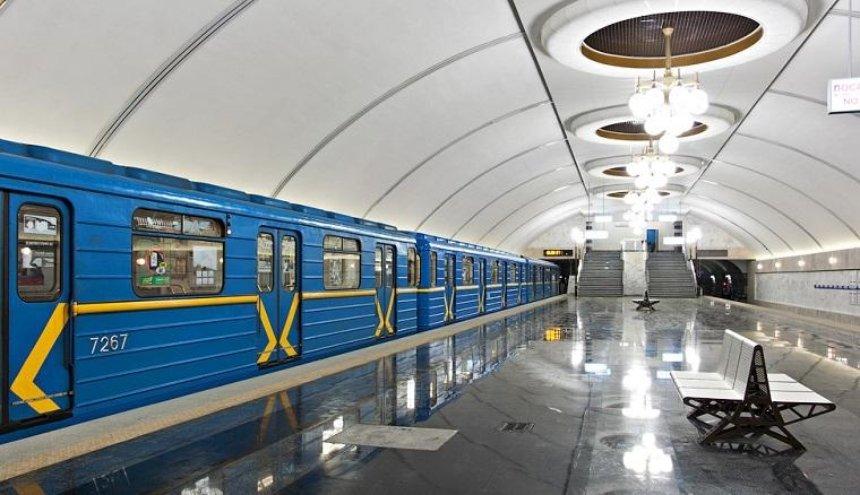 Завтра столичное метро изменит режим работы