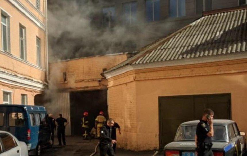 В Киеве горело управление полиции (фото)