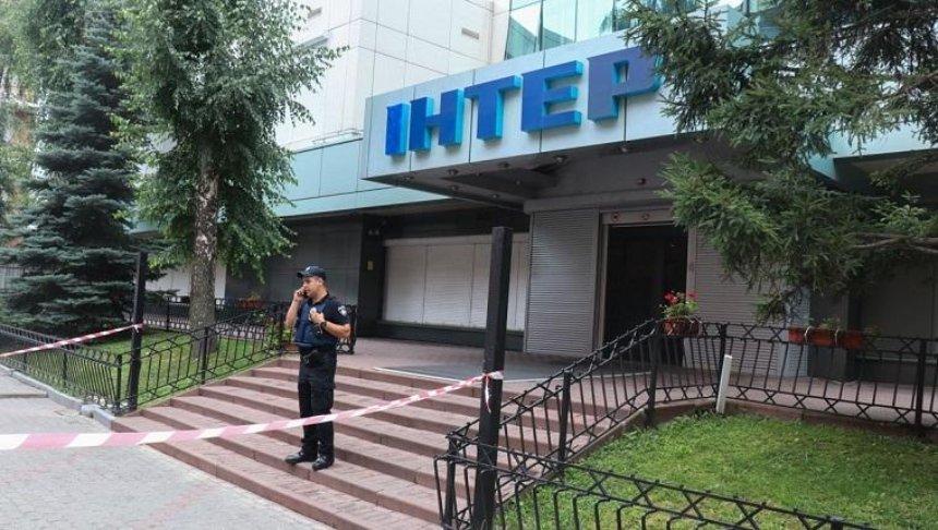 Вздании телеканала «Интер» ищут бомбу (фото, видео)