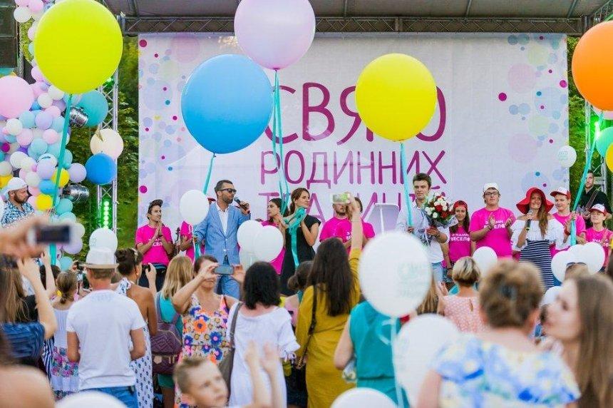 Вместе собрать робота или примерить рыцарские доспехи: на берегу Киевского моря состоится «Свято родинних традицій»