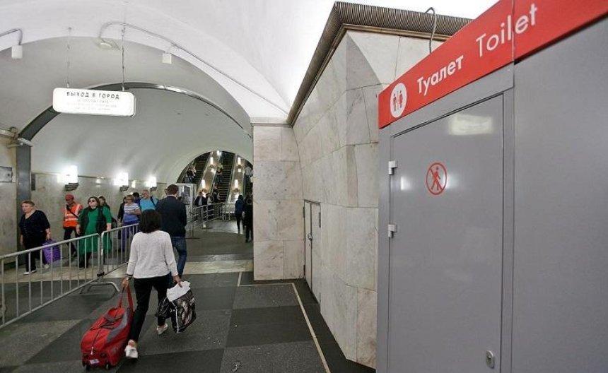В метро могут появиться туалеты