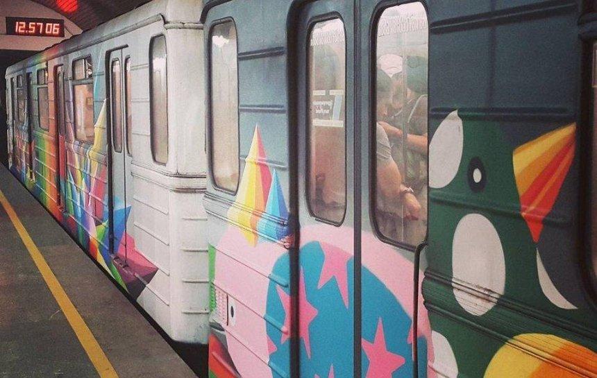 Работу центральных станций метро ограничат на два дня