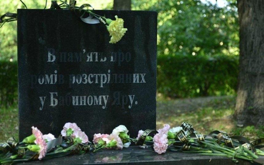 В столице пройдет митинг к Международному дню холокоста ромов
