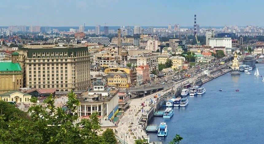 Жителей столицы приглашают прогуляться по Кругу Подола (видео)
