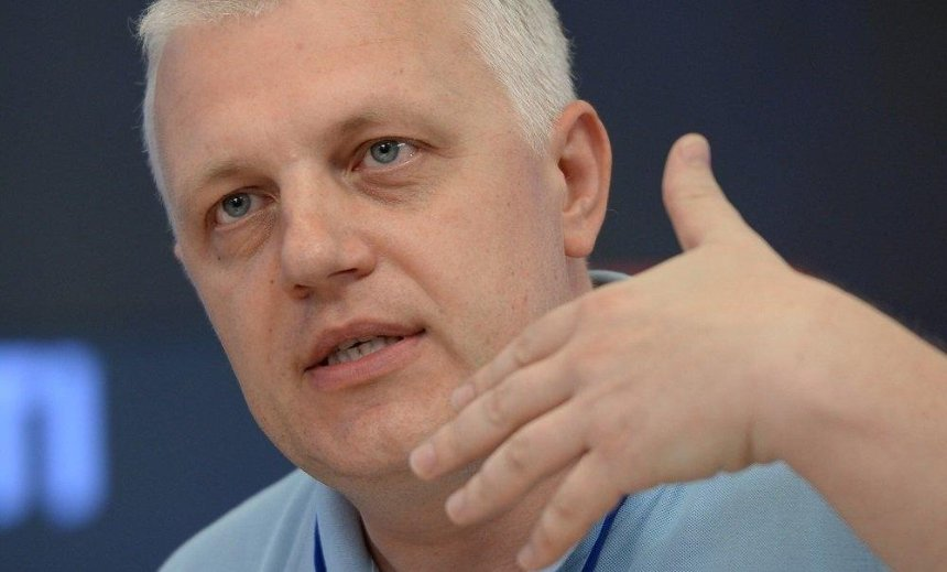 В центре Киева создадут сквер имени журналиста Павла Шеремета