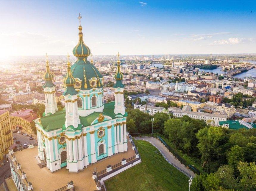 Популярный американский журнал посоветовал туристам посетить Киев вместо Парижа