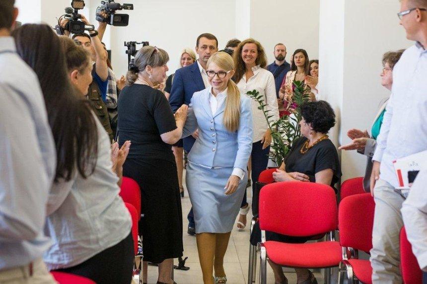Тимошенко офіційно презентувала Центр захисту киян