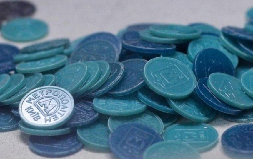 У киевлян осталось два дня, чтобы обменять синие жетоны