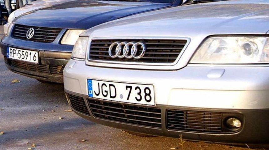 Полиция начнет штрафовать владельцев авто на еврономерах