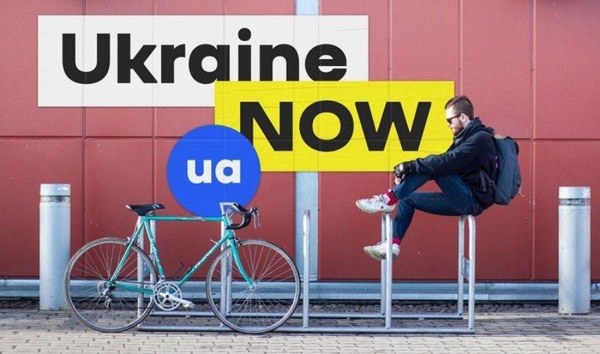 Шрифт бренда Ukraine Now выложили в открытый доступ